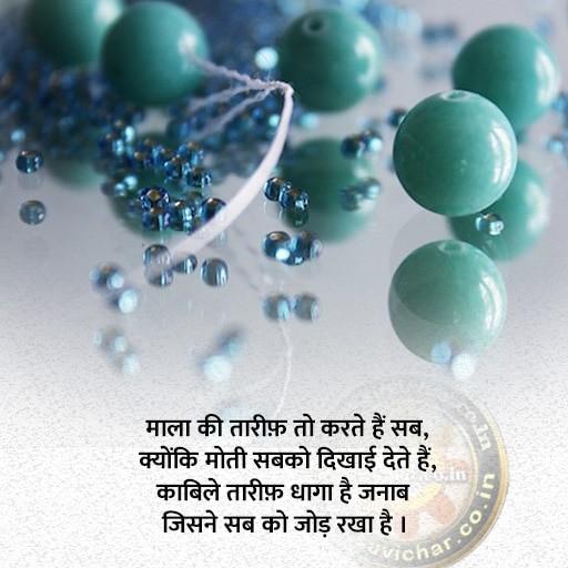 suprabhat - good morning